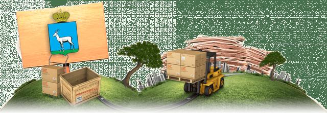 Адреса пунктов приема макулатуры самара макулатура цена за 1 кг чебоксары